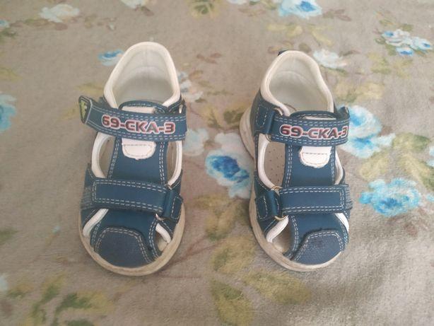 Детские сандали Сказка 20 р