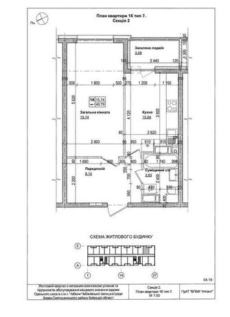 "Продам 1-комнатную квартиру 40,79 кв.м. ЖК ""Одесский бульвар"""