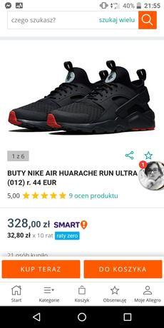 Sprzedam Nowe Buty Nike Hurache
