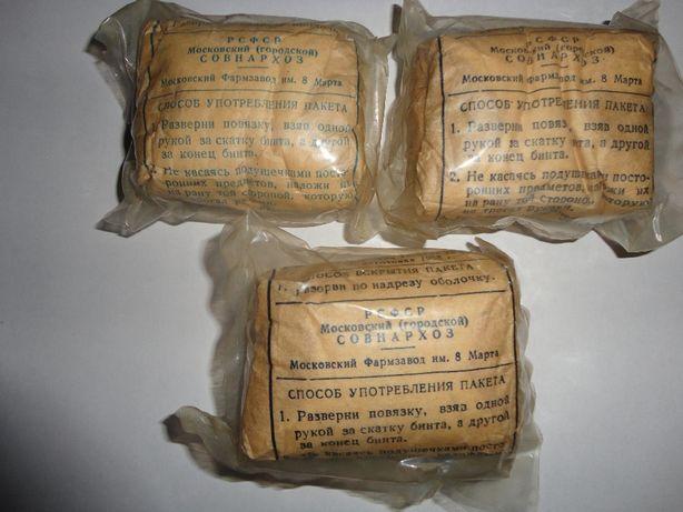 Продам индивидуальный перевязочный пакет. Производство СССР.