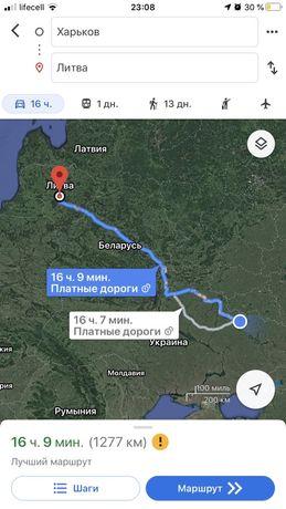 Пассажирские перевозки в Литву