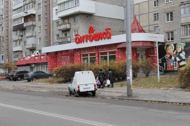 Магазин Салон Помещение 600м.кв (уае)