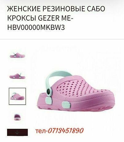 Продам новые женские кроксы,croks, сабо, шлёпанцы Gezer Турция