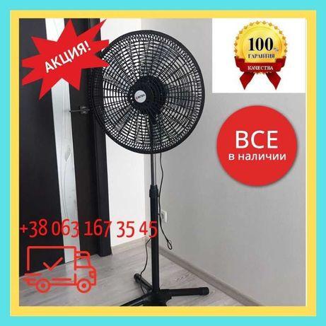 Вентилятор напольный BITEK 60 Вт для дома офиса цеха ресторана кафе