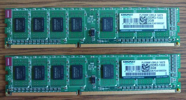Память, Kingmax DDR3-1333 2Gb.