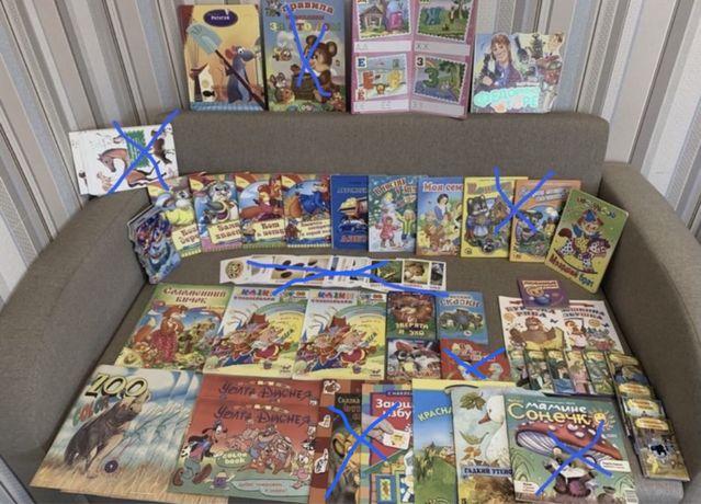 Книги для детей от 5 до 30 грн