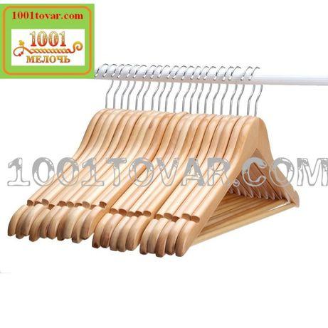 10 штук Вешалка (тремпель, плечики) для одежды с нарезами, деревянная