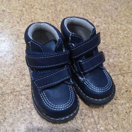 botas de criança nº20