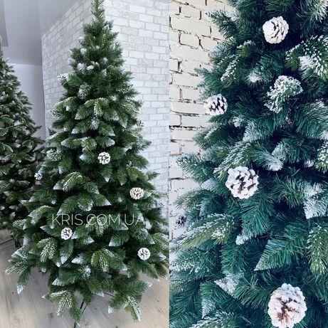 Искуственная елка с шишками/Ялинка з шишками та снігом/ялинка 2.2 мОпт
