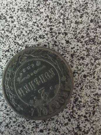 2 копейки 1898 серебро