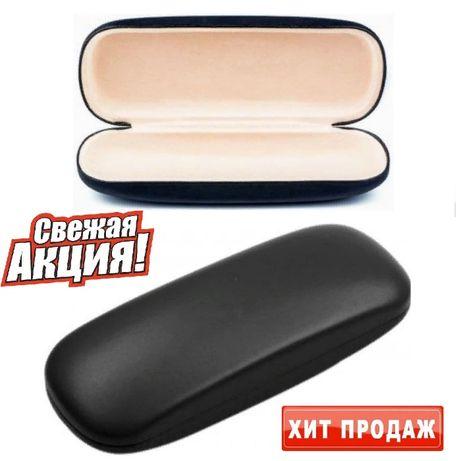 Футляр для очков эко кожа покрытие, замшевая подкладка (твердый)