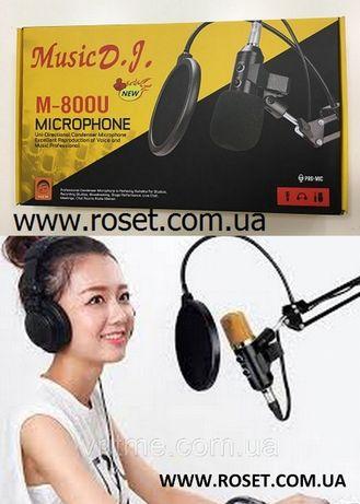 Студийный микрофон Music D.J. M800u с ветрозащитой