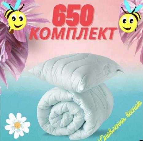 Комплект ковдра 140*210+подушка 50*70 у кольорах пудра або м'ята за ц