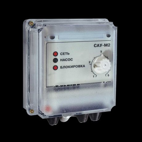 Овен САУ-М2 Прибор для управления погружным насосом