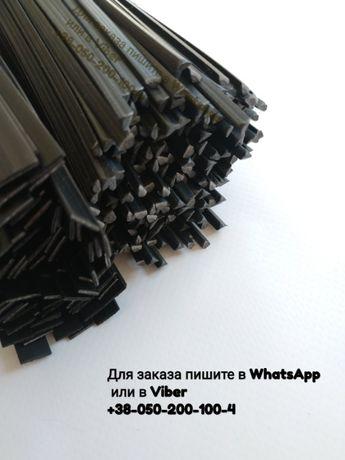 Пластиковые прутки для сварки пластика бампера пайка радиатора РР АБС