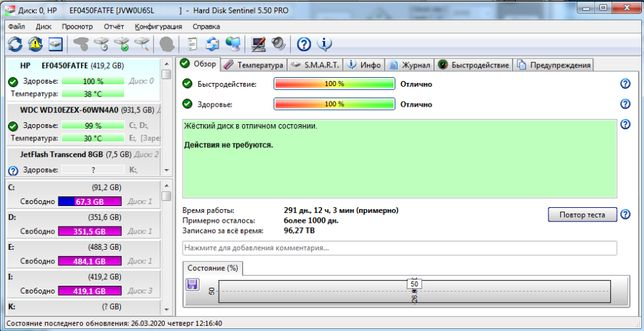 "Винчестер серверный HP Hitachi 300, 450 GB 600 SAS 15K 2.5 3.5"" ТЕСТ С"