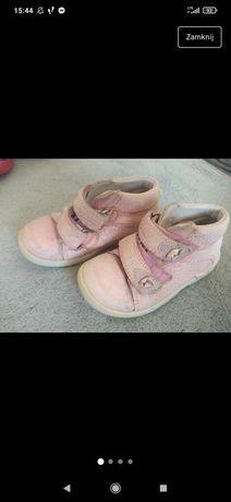 Buty dziewczynki 23 superfit