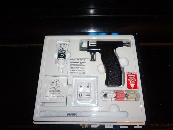 Прокол ушей дома пистолетом 2 уха от 150 грн..Опыт работы 20лет. Пирси