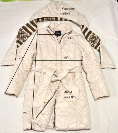Пальто зимнее кремовое