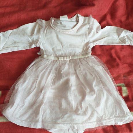 Sukienka body