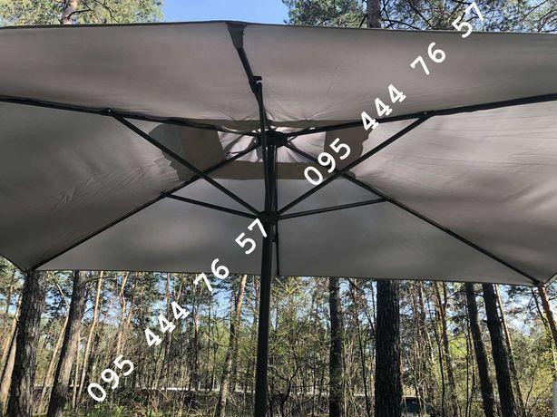 Садовый зонт 2 х 3 метра, в наличии серый и бежевый парасоль