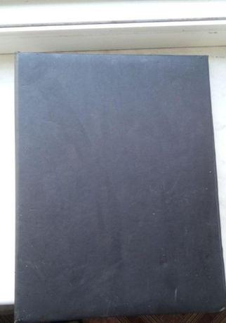 Продам чёрный фотоальбом