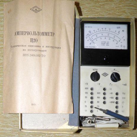 Ампервольтомметр Ц20 (новый)