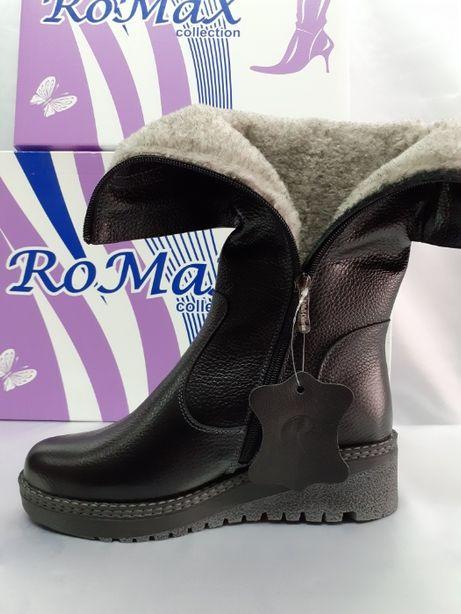 Зимние комфортные кожаные полусапожки танкетка Romax 37,38,39,40,41р.