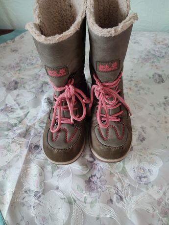 Чоботи,ботинки Jack Wolfskin,Adidas,Reebok