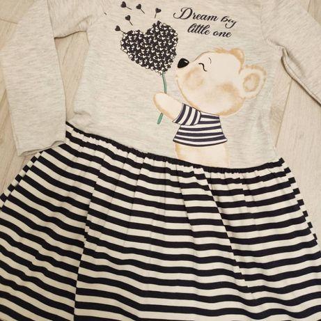 нові сукні та костюми для дівчаток