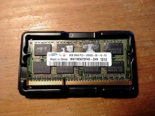 Memória RAM DDR3 para portátil (2GB).