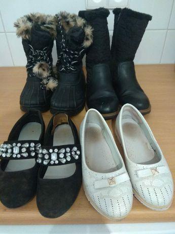 Buty dziewczece 32-34