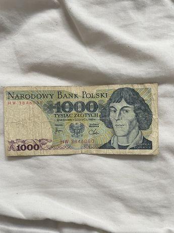 1000 ZŁOTYCH - 1982