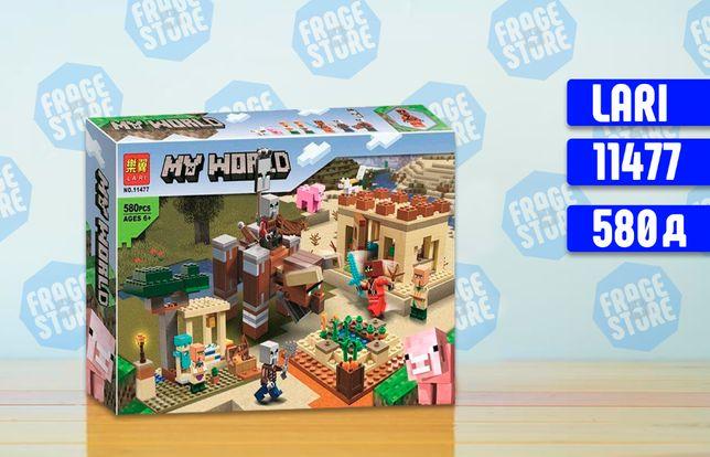 """Конструктор Lari Minecraft 11477 """"Патруль разбойников"""", 580 д, лего."""
