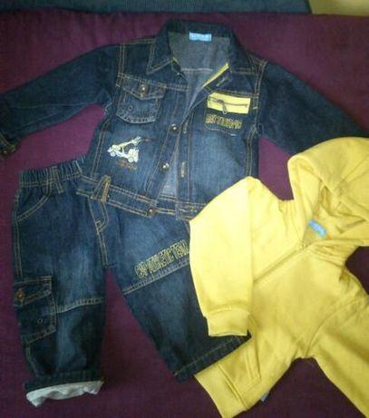 zestaw kurteczka katanka bluza i spodnie dla chłopca 24mies