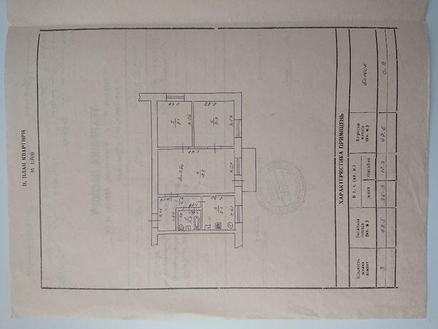 Продам 3-х комнатную квартиру в Чернухах