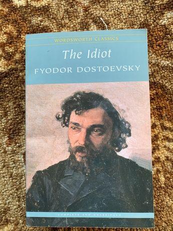 The idiot (идиот). Достоевский