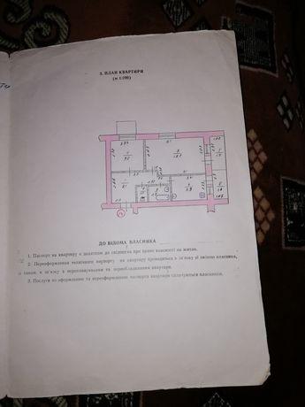 Квартира Магдалиновка