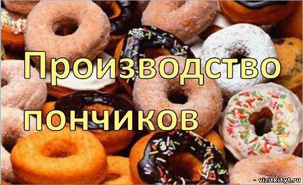Тестомес б/у, фритюр для пончиков, расстойка,оборудование для пекарни