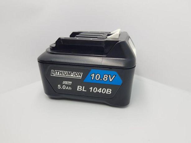 Аккумулятор Li-ion BL1040B Makita (197402-0) 5000 mAh 10.8 V, Вольт