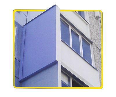 утепление фасадов квартир, домов, балконов, откосы