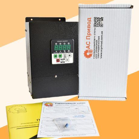 Преобразователь частоты CFM210 5.5кВт. Инвертор, частотник.