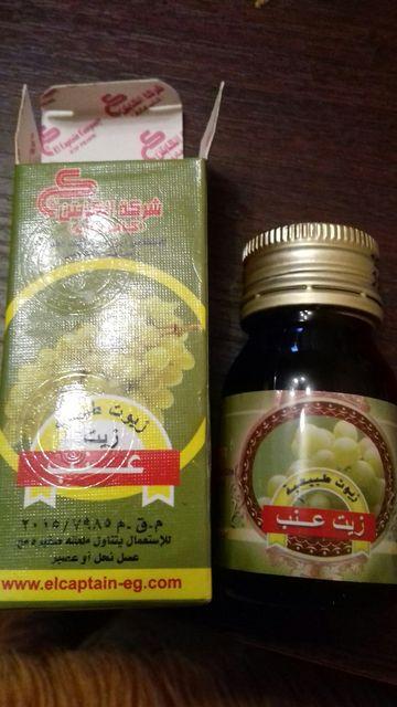 Масло виноградных косточек. 1 бутылка 30 мл. Египет