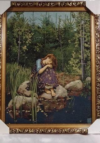 """Картина гобелен """"Аленушка""""."""