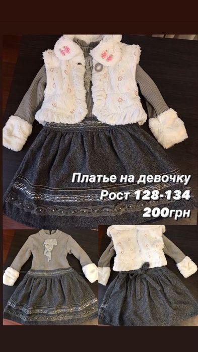 Детская одежда низкие цены платье кофта туника жилетка куртка Белая Церковь - изображение 1