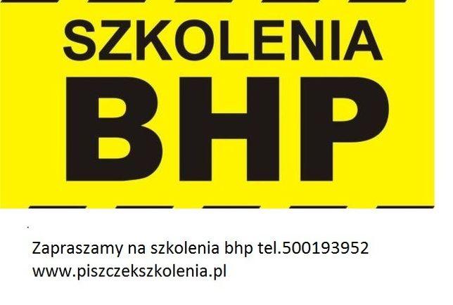 Szkolenia BHP ,obsługa BHP ,pierwsza pomoc,platforma e-learning bhp