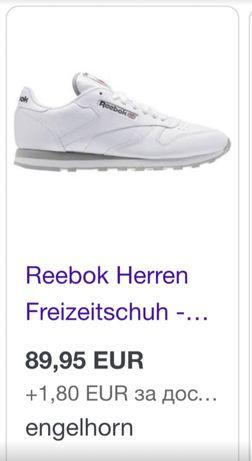 Кросівки Reebok, 42