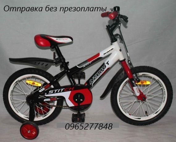 Детский велосипед Azimut Stitch/Mustang Tachki