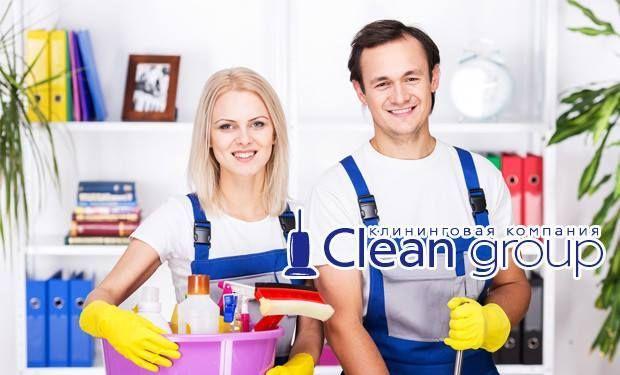 Уборка, химчистка ковров и мягкой мебели, мойка окон!