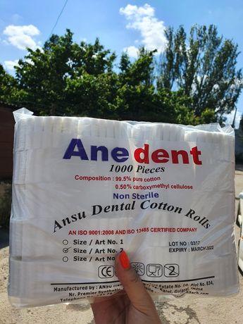 Валики стоматологические